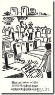 Mathi's Cartoon