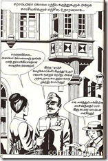 Russian Revolution Comics 01