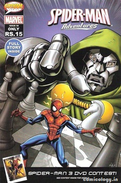 Spiderman Advts 08