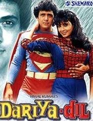 Dariya Dil (1988)