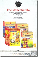 ACK Mahabharata 3 Volume 1999 Edition (The Previous One)