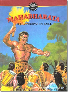 ACK Mahabharata Vol-2 c1