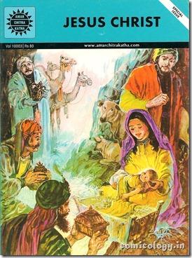 ACK-10003 Jesus Christ c1