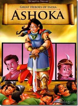 Ashoka from Macaw