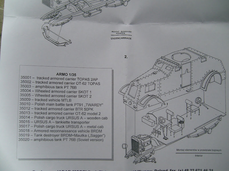S7304954.JPG