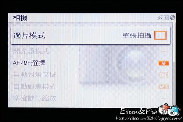 20100703-NEX5-3-10