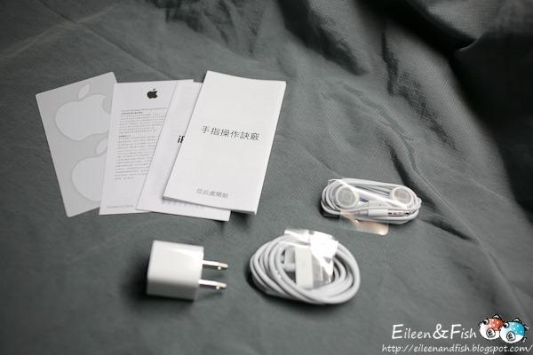 my iphone 4-12