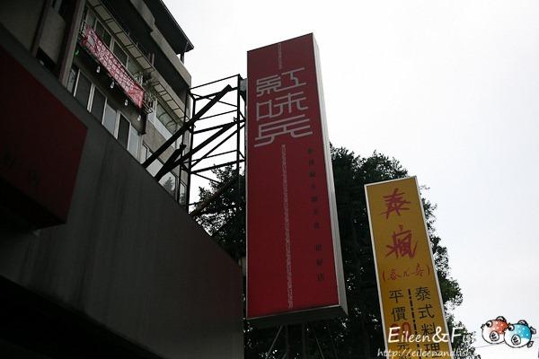 20110113-1-31