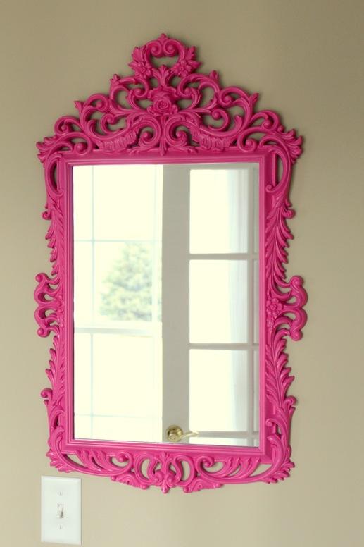 火红的镜子
