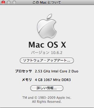 スクリーンショット(2009-11-13 7.30.02).png