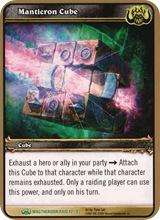 Магический куб