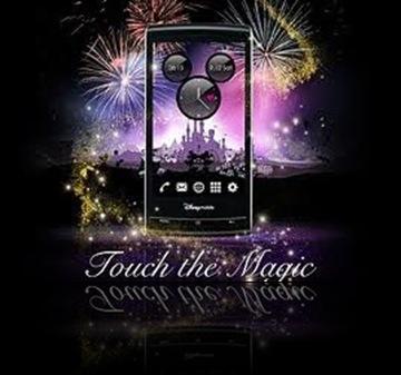 Disney 3D phone