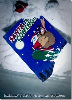 2008102323365400850284316046_Kokuzo - Snowboarding Santa (Cover)