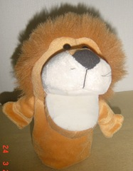 hand puppet lion