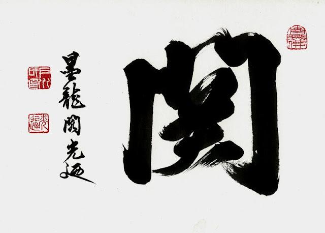 Togawa Koudai (戸川 光迺)