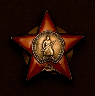 work.3372959.3.flat,550x550,075,f.soviet-order-of-the-red-star