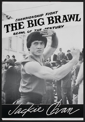The Big Brawl (1980, Hong Kong / USA) movie poster