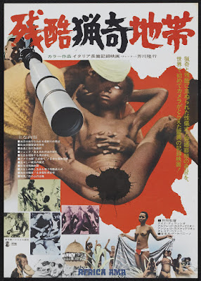 Africa Uncensored (Africa ama) (1971, Italy) movie poster