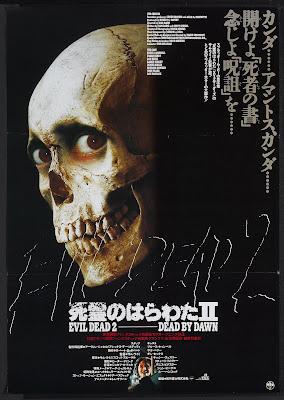 Evil Dead II (1987, USA) movie poster