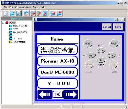 【測試報告】SRC-7000智慧型觸控螢幕遙控器