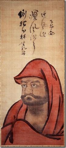 torei cllaigraphy en Red Daruma