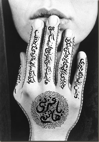 Shirin Neshat (1)