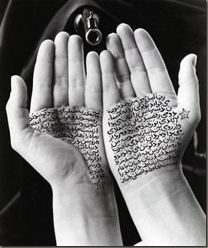 Shirin Neshat (8)