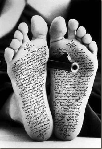 Shirin Neshat (9)