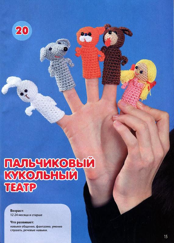 Вязание и развитие детей