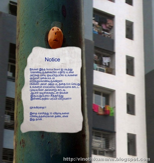 Notice board in apartments of india
