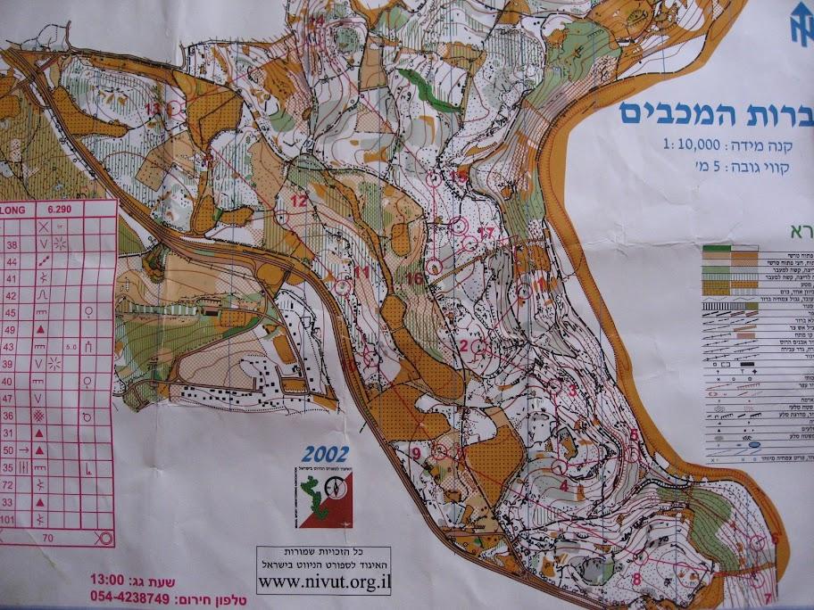 Чемпионат Израиля и прочие соревнования - Страница 5 IMG_3730