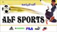sport shop sign