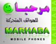 mobile shop sign