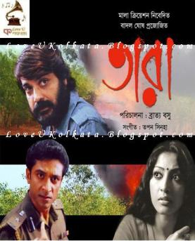 Part 2. One platform for Complete Bangla New Video Song