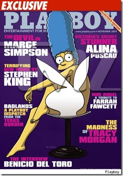 1008_playboy_marge_simpson_ex_wm