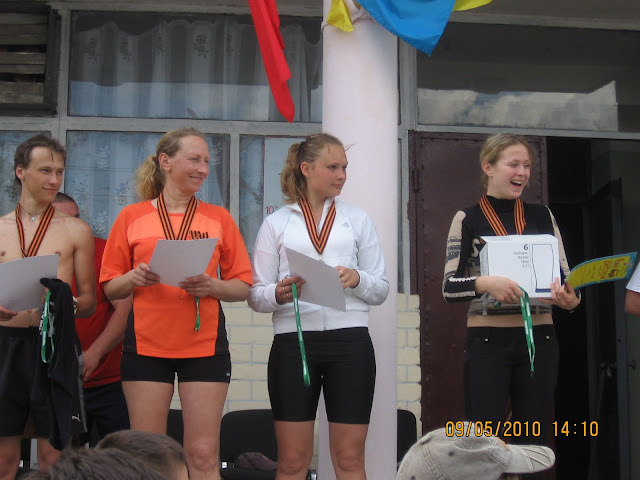 devushki