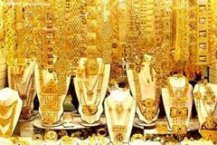 Gold Souk