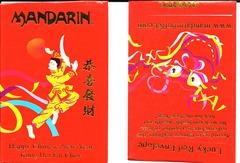 Mandarin Envelopes