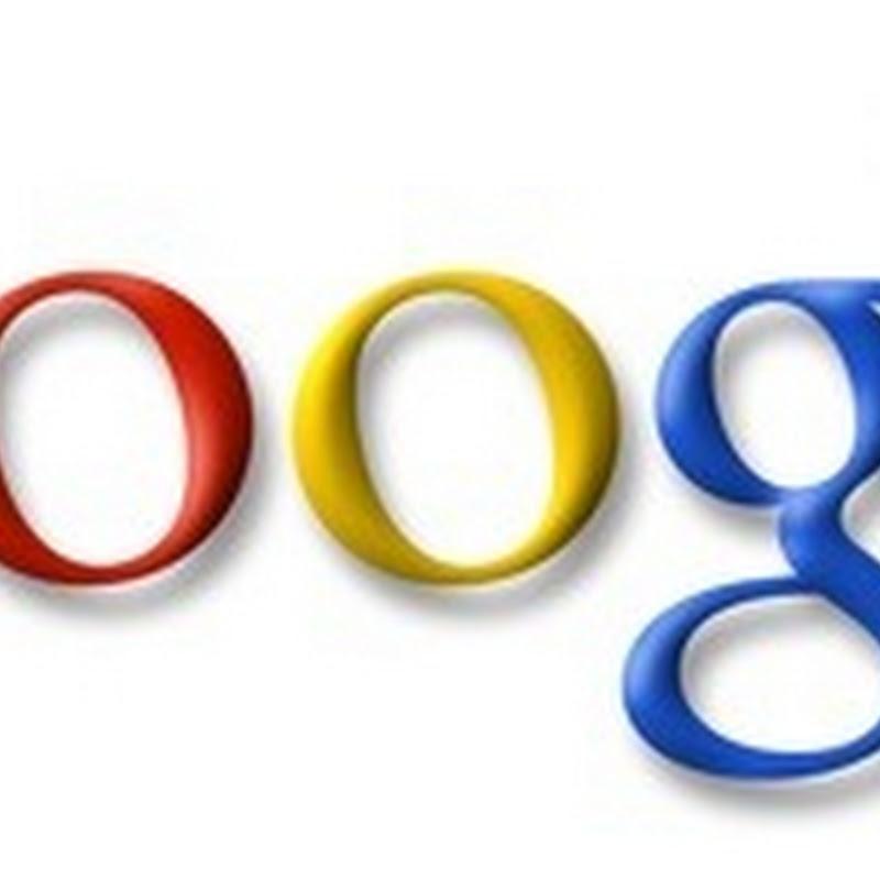 Google huele a Caffeine