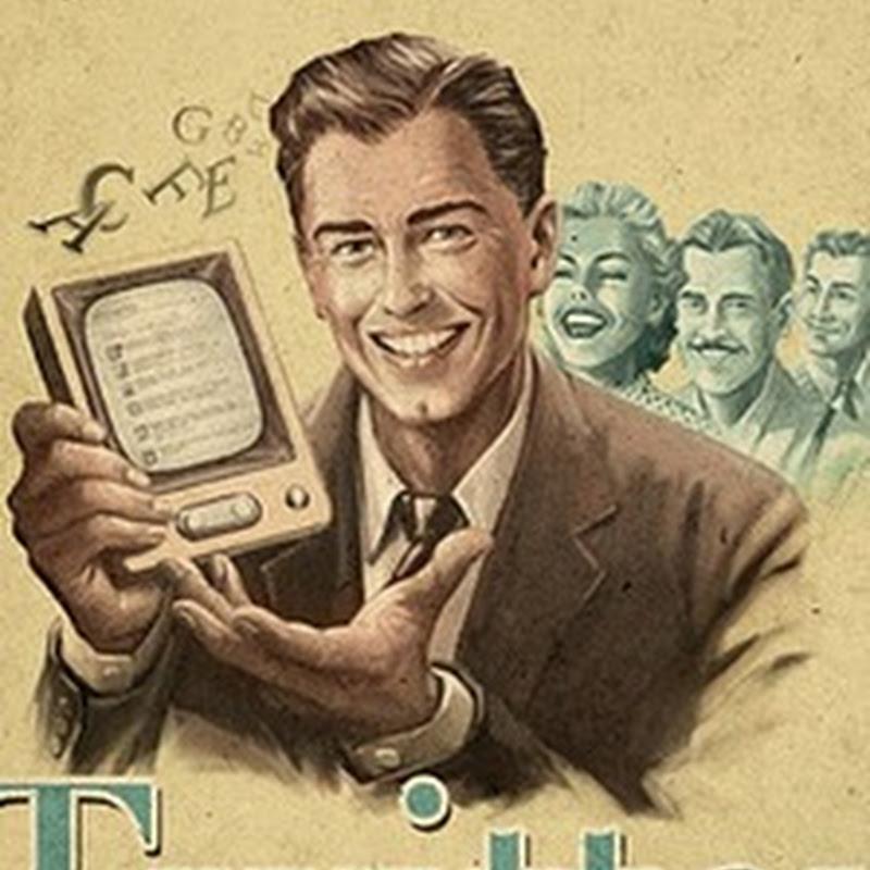 Publicidad si las redes sociales hubieran existido en los 50