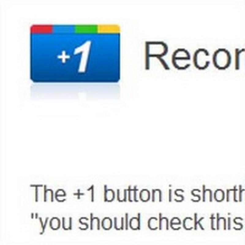 Colocar botón +1 de Google en Blogger