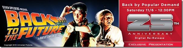 """25 лет фильму """"Назад в Будущее"""". Юбилейный показ в сети AMC"""