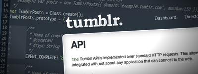 TumblrPosts.js が新しくなりました