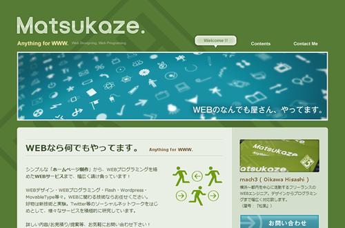 www.mach3.jp