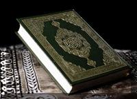 Pembakaran Al-Quran