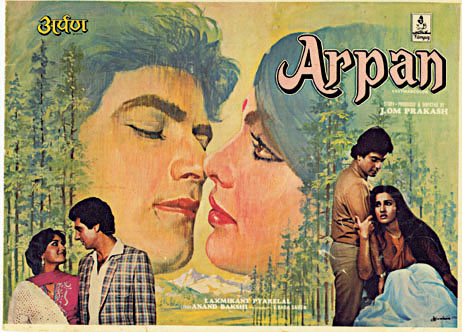 Arpan Movie