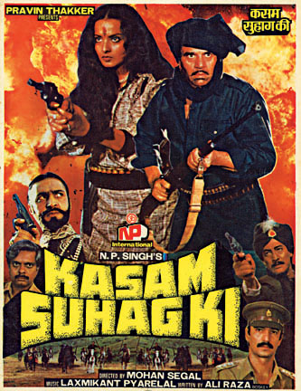 Kasam Suhaag Ki (1989) - Hindi Movie
