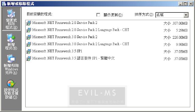 .Net Framework Full Package Download Offline