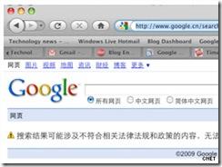 090616-GoogleInChina