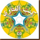 Copy of Stiker CD 3